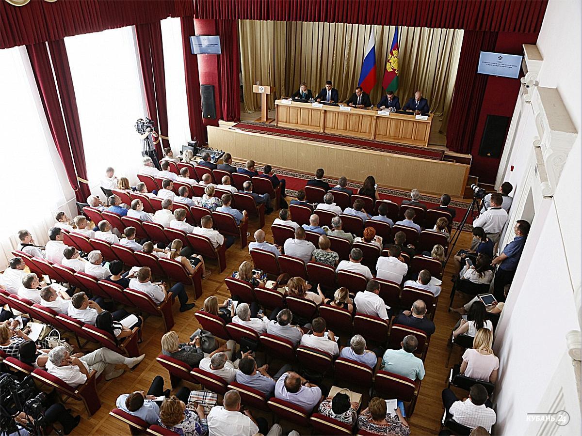 «Факты 24»: на Кубани появится региональный фонд развития промышленности, в Краснодаре за энергосетями следят при помощи диспетчерского щита