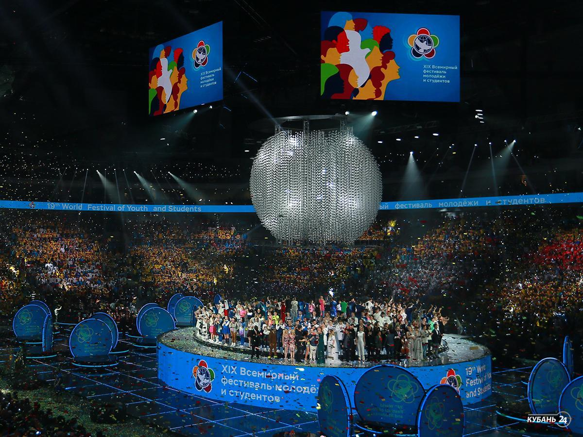 «Факты 24»: участники Всемирного фестиваля молодежи в Сочи рассказали о своих впечатлениях, соцзащита Белореченского района помогла оформить выплаты семье погорельцев