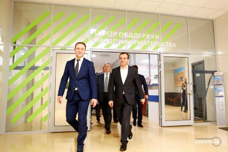 «Факты 24»: губернатор Кубани посетил первый в крае государственный коворкинг-центр, в Сочи открылся центр выдачи паспортов болельщиков