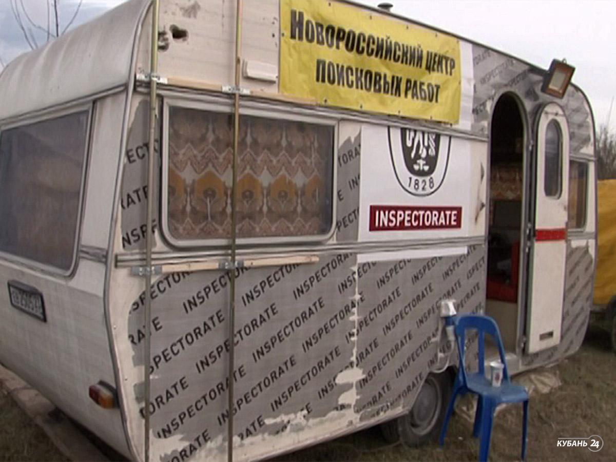 «Факты 24»:  в Новороссийске обнаружили братскую могилу времен войны, избранный глава Динского района торжественно вступил в должность