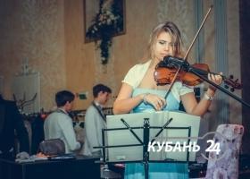 Бал «Отчаянные романтики» в Краснодаре