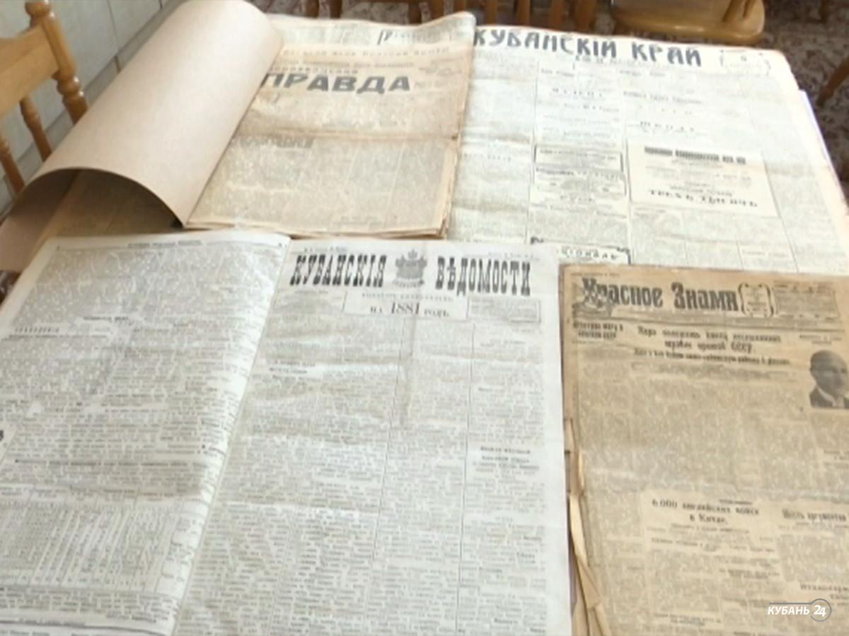 «Факты 24»: работники музеев и СМИ рассказали о первых кубанских газетах, кубанские спасатели подвели итоги работы за 2017 год