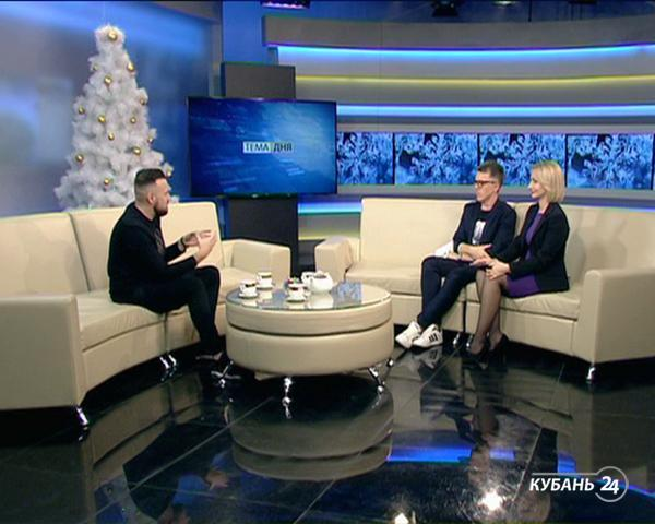 Руководитель спортдирекции «Кубань 24» Константин Перминов: меня трясло от того, что я соприкоснулся с мировой историей футбола