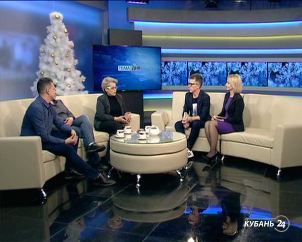 Руководитель дирекции информационного вещания «Кубань 24» Зоя Коновалова: картина дня для нас нарисована уже утром