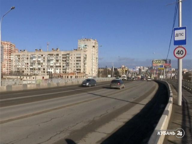 «Факты 24»: в Краснодаре завершили ремонт Тургеневского моста, в Сочи начались съемки международного телепроекта «Вкус России»