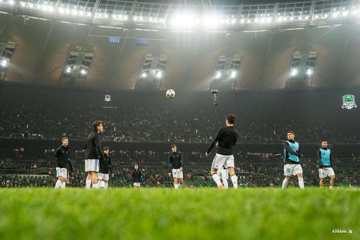 Матч Юношеской лиги УЕФА ФК «Краснодар» — «Реал Мадрид»