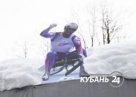 Седьмой этап Кубка мира по санному спорту в Сочи
