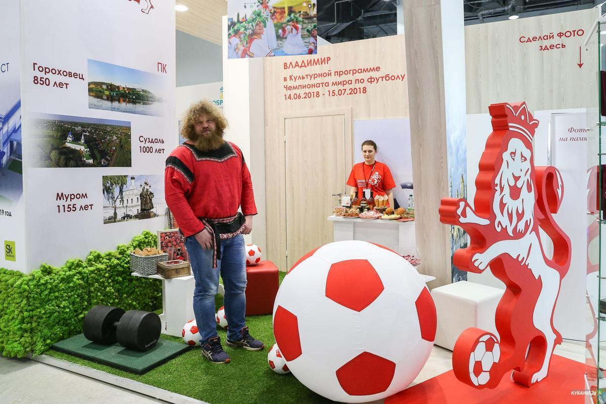Первый день Российского инвестиционного форума в Сочи