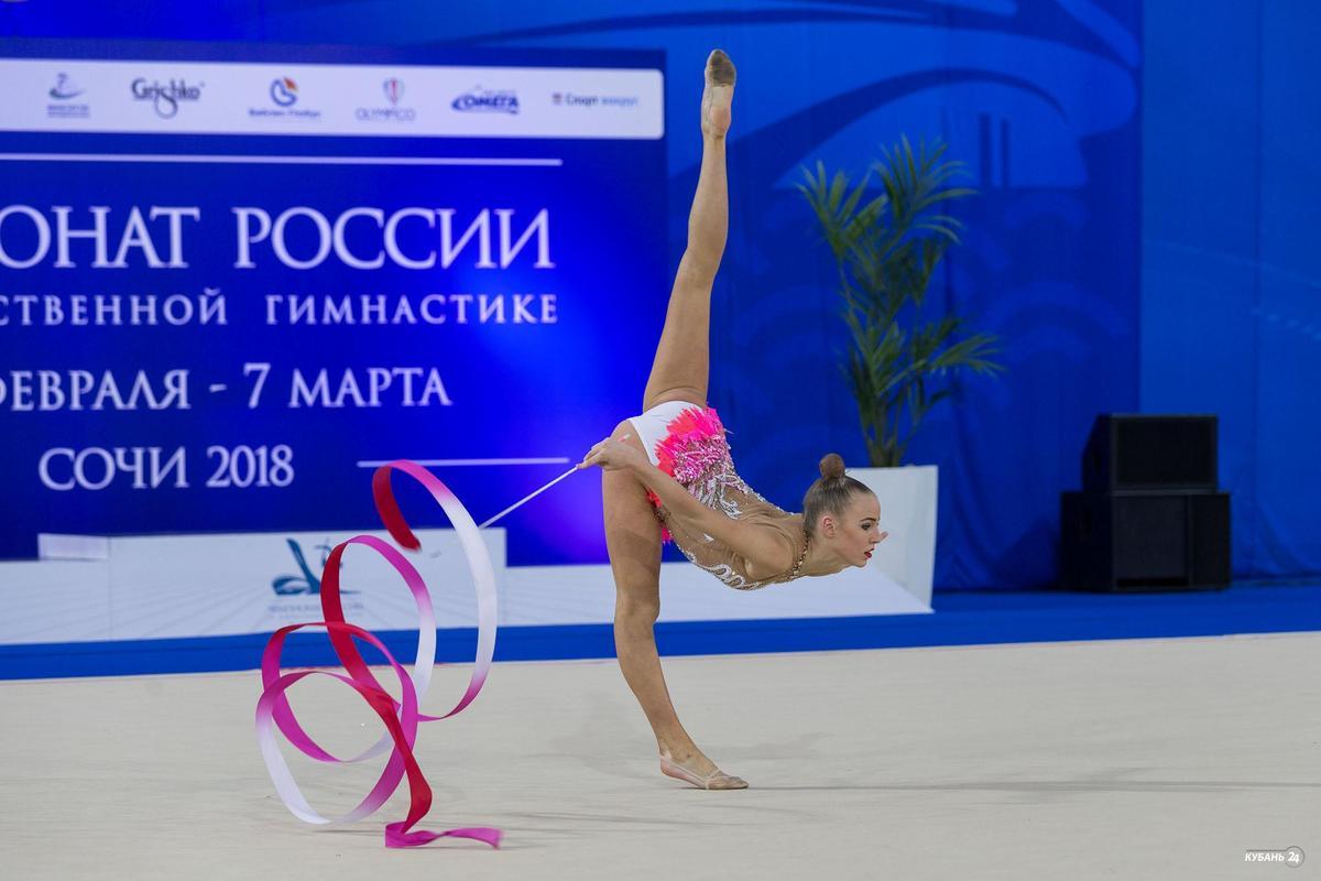Финал чемпионата России по художественной гимнастике в Сочи