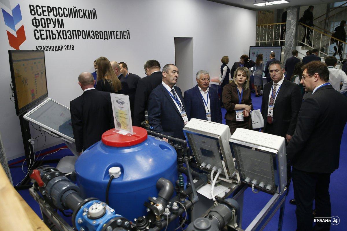 Визит Путина на форум сельхозпроизводителей в Краснодаре
