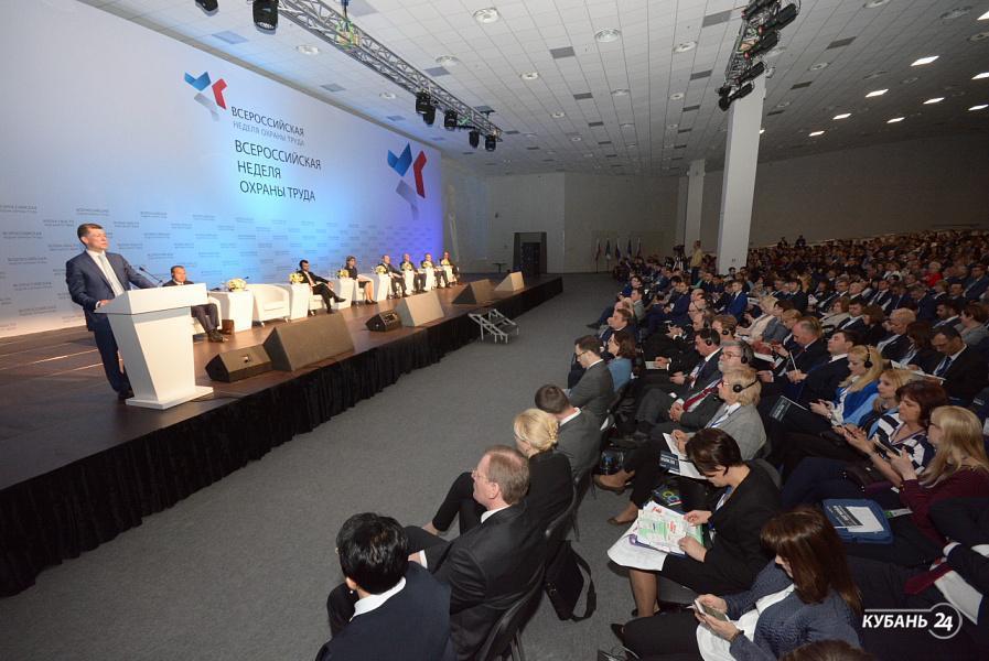 «Факты 24»: Кондратьев принял участие в заседании антитеррористического комитета в Москве, КТТУ планирует ликвидировать электронный безлимитный проездной