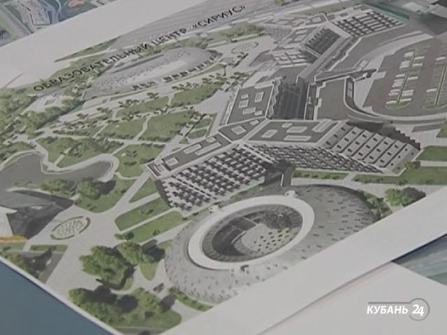 «Факты 24»: в сочинском «Сириусе» откроют школу с математическим уклоном, в парке «Краснодар» могут ввести штраф за купание в пруду