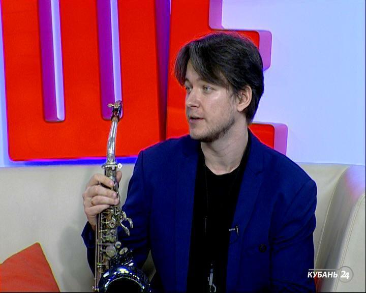 Саксофонист Александр Рыбальский: я услышал игру и влюбился