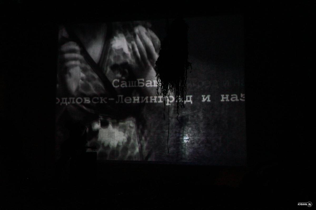 Гастроли «Коляда-театра» в Краснодаре