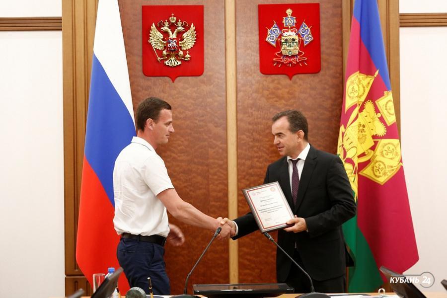 «Факты 24»: Кондратьев наградил победителей конкурса «Сделано на Кубани», «Ночь музеев» собрала на Кубани более 280 тыс. участников