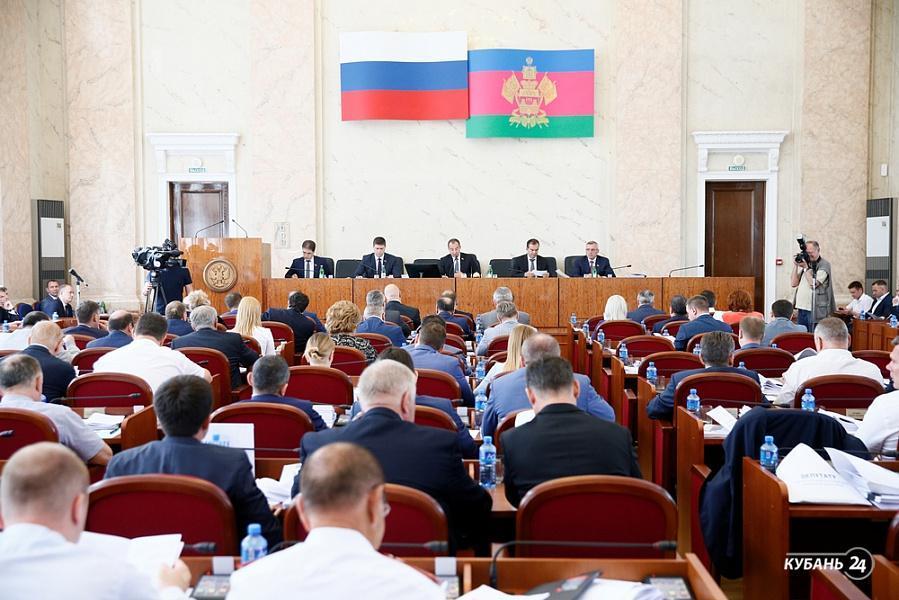 «Факты 24»: расходную часть бюджета Кубани увеличили на 5,8 млрд рублей, в Краснодаре провели гастрономическую экскурсию