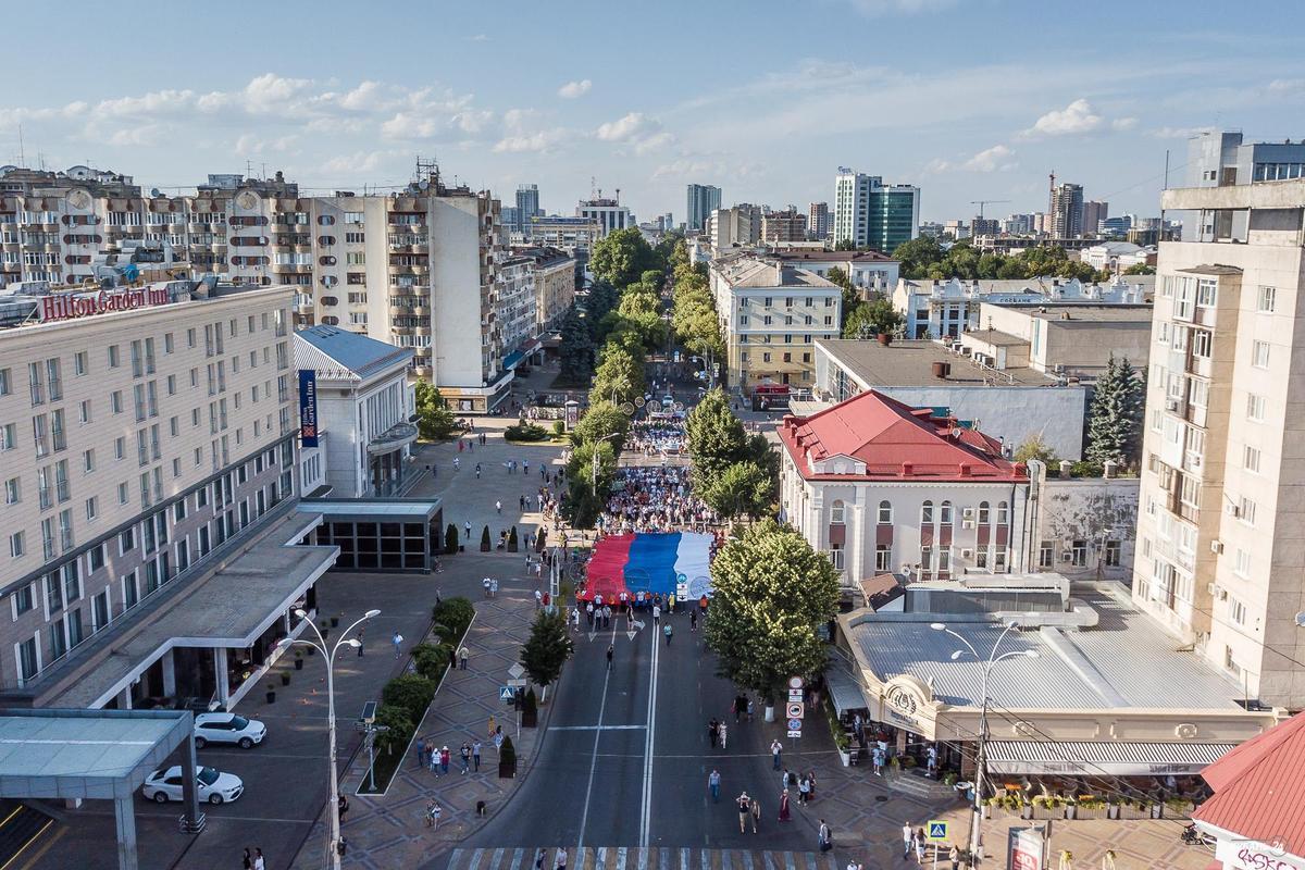 День России в Краснодаре