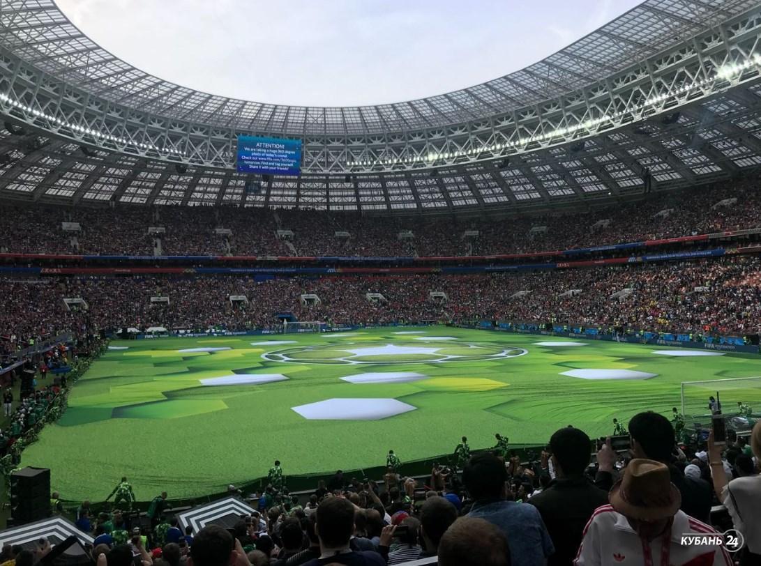 «Факты 24»: в московских «Лужниках» прошла церемония открытия Чемпионата мира по футболу 2018, в Сочи прибыл первый самолет с португальскими болельщиками
