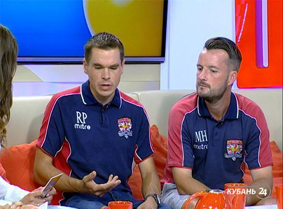 Тренер английской школы футбола Мартин Холдсворт: мы видим в краснодарских детях большой потенциал