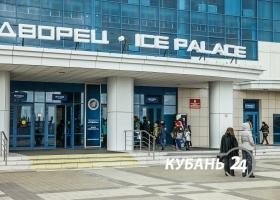 Ледовое шоу «Малыш и Карлсон» в Краснодаре
