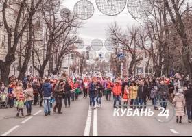 Шествие Дедов Морозов и Снегурочек в Краснодаре