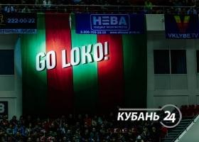 Матч Евролиги ПБК «Локомотив-Кубань» — «Барселона»