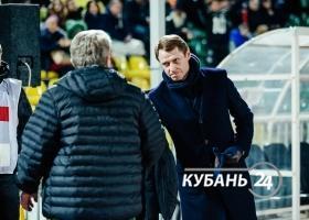 Футбольное дерби «Кубань» — «Краснодар»