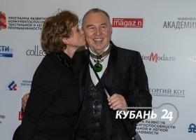 Церемония вручения премии «Золотое веретено» в Сочи