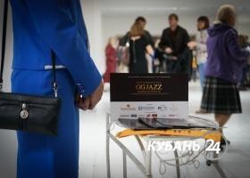 Международный фестиваль GG Jazz в Краснодаре