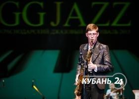 Концерт детских джазовых коллективов в Краснодаре