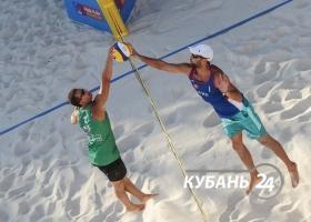 Этап Мирового тура по пляжному волейболу Sochi Open