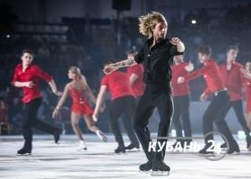 Шоу «Короли льда» в Краснодаре