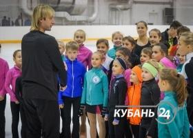 Мастер-класс Евгения Плющенко в Краснодаре