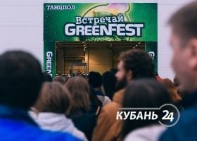 Greenfest в Краснодаре
