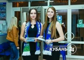 Матч ГК СКИФ и греческого «Филиппоса» в Краснодаре