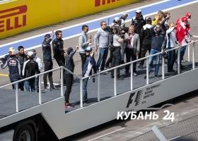 Гран-при России «Формулы-1» в Сочи