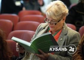 Открытие фестиваля PhotoVisa в Краснодаре