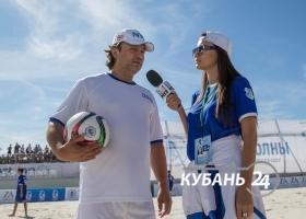 Турнир по пляжному футболу на «Новой волне»