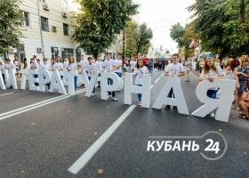 Литературный парад в Краснодаре