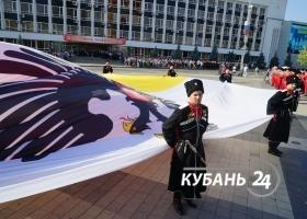 Празднование 222-й годовщины Краснодара