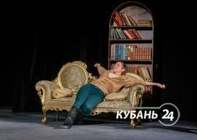 Спектакль «Загнанная лошадь» в краснодарском Театре драмы