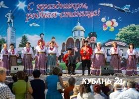200-летие станицы Бриньковской Приморско-Ахтарского района