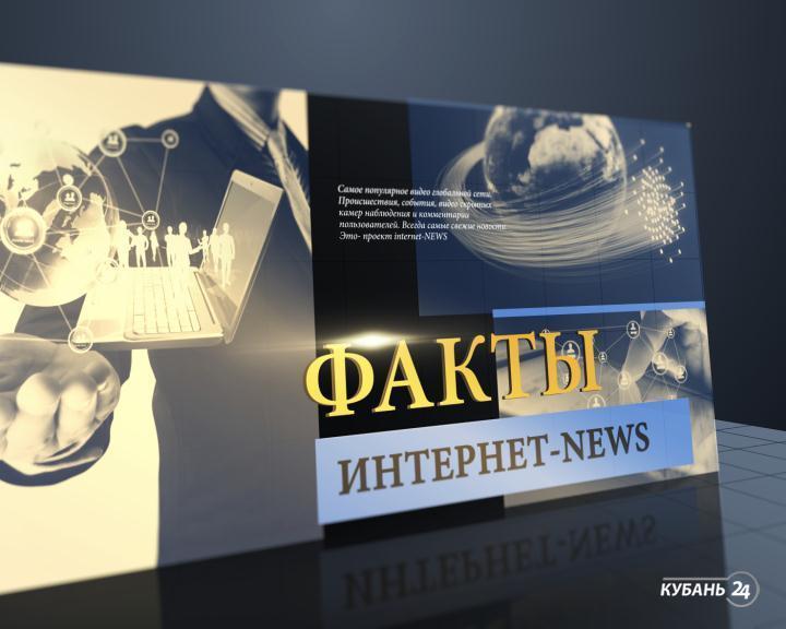 13.11.14. Программа «Факты. Интернет-news»