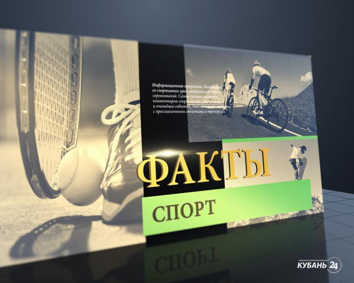 30.11.14. Программа «Спорт. Итоги»