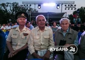 Концерт в честь Дня образования Краснодарского края