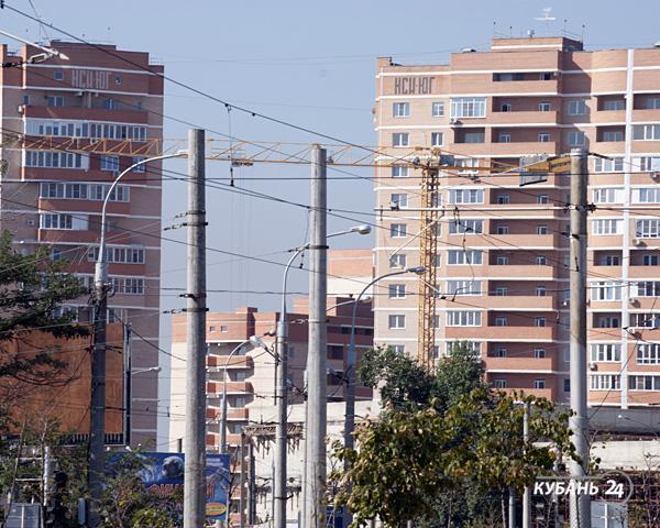 Кубанский эксперт: из-за поправок по налогу жилье не подорожает