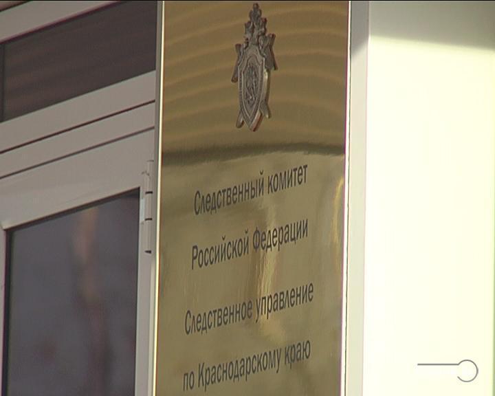 «Факты. Происшествия»: розыск за убийство, приговор без изменений, срубили ель в Белореченске