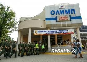 Матч за Суперкубок РФ по гандболу в Краснодаре