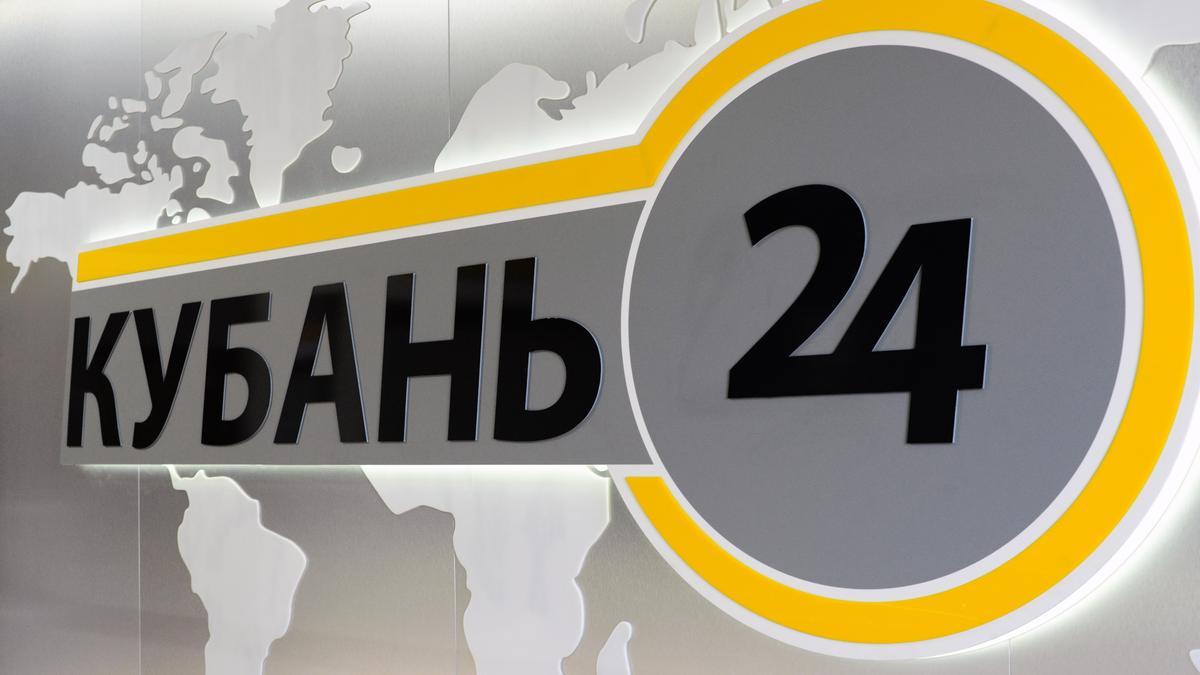 На любой вкус: новый телесезон на «Кубань 24»