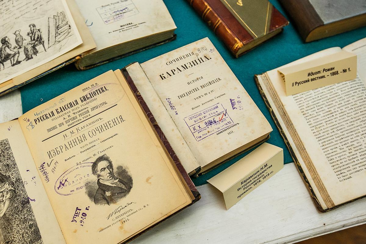 Что посмотреть на кубанской «Библионочи»